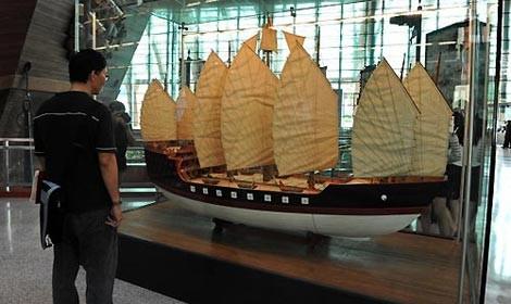 Maritime_Museum_Sentosa470.jpg